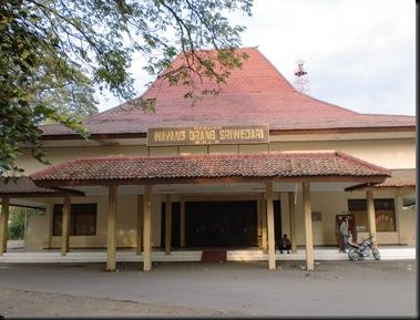 Gedung WO Sriwedari